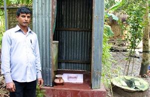 bd-blog-latrine-jalal